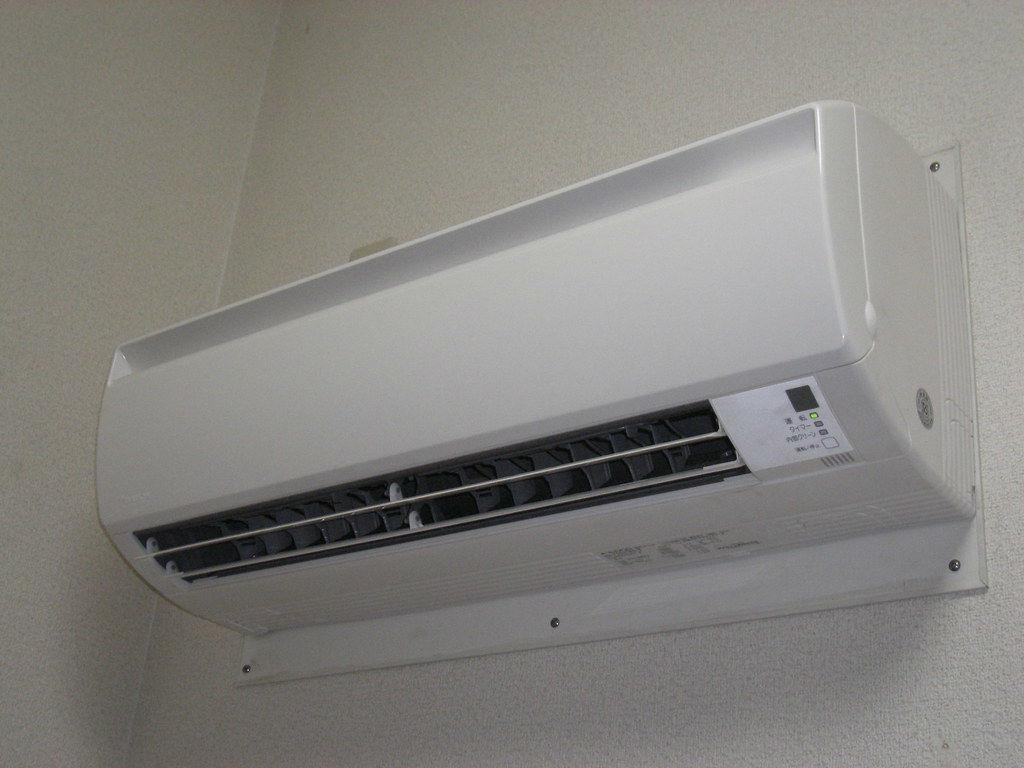 cache climatiseur